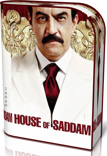 Dom Saddama (2008) TVrip-MPEG-4-406p-H.264-AAC /Lektor/PL