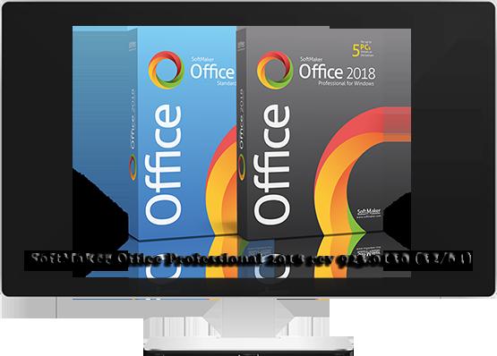 SoftMaker Office Professional 2018 rev 923.0130 (32/64)