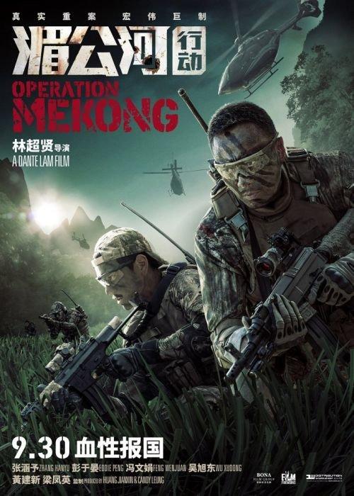 Operacja Mekong / Operation Mekong / Mei Gong he xing dong (2016) MULTi.1080p.BluRay.DD5.1.x264-P2P / Lektor PL i Napisy PL